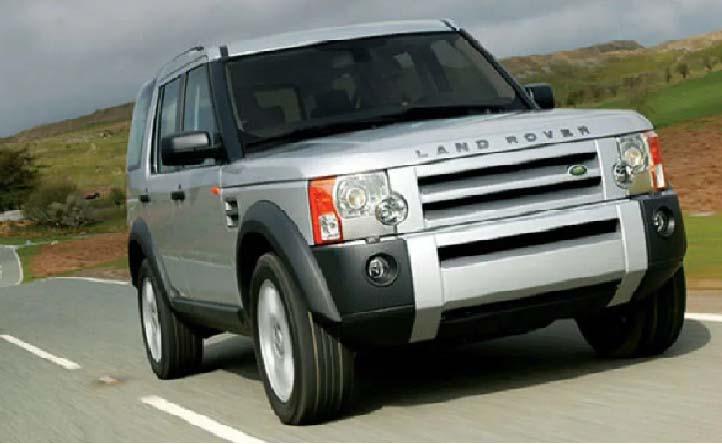 Land Rover 2003 Logo