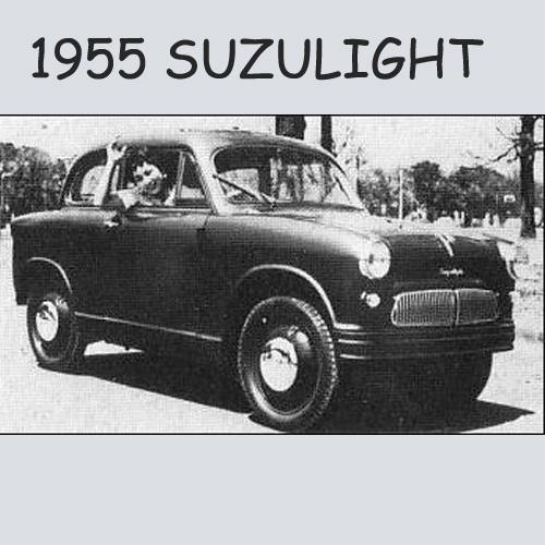 1955 SUZULIGHT
